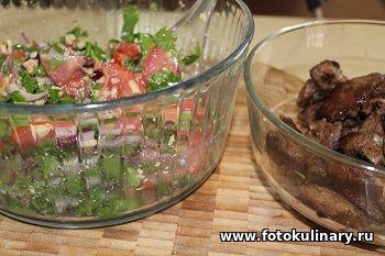 Грузинский салат с куриной печенью