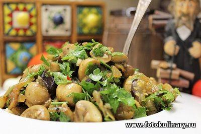 Закуска из грибов с баклажанами
