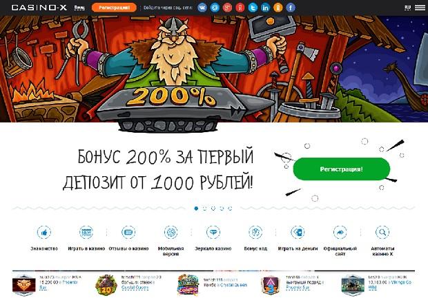 Игровые автоматы вулкан онлайн отзывы — подмога Вашим финансам