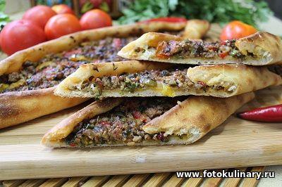 """Турецкая пицца """"Пиде"""" с мясной начинкой"""