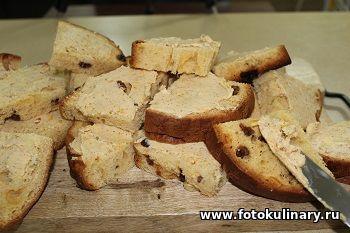 Английский хлебный пудинг