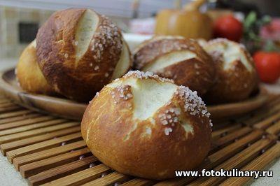 Немецкие булочки-брецели Laugenbrotchen