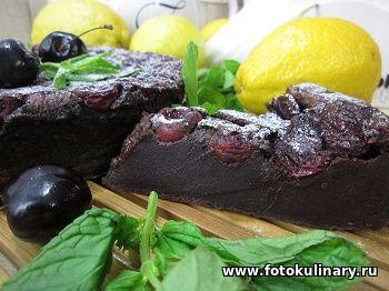 Шоколадный клафути с вишней