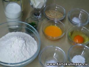 Турецкие сырные булочки