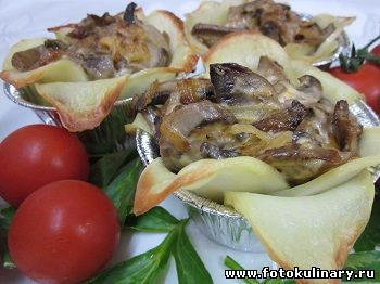 Жюльен с грибами в картофельных лепестках