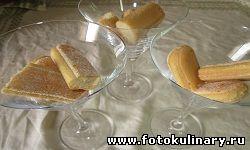 Торт суфле с миндалём