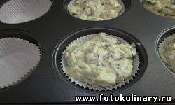 Маффины закусочные с сулугуни и маслинами